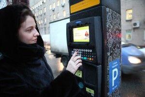 Более 58 тысяч жителей Басманного района подали заявления в Центр «Московский транспорт». Фото: архив, «Вечерняя Москва»