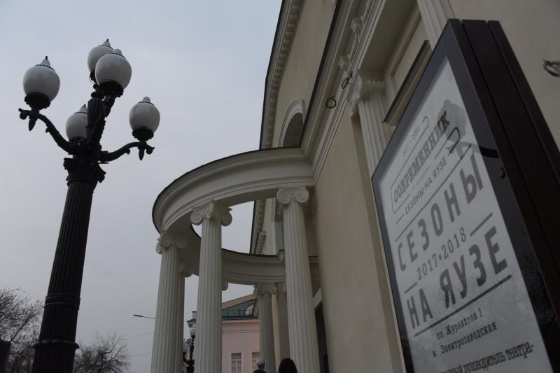 Ремонт в здании театра «Современник» планируют завершить в сентябре. Фото: архив, «Вечерняя Москва»
