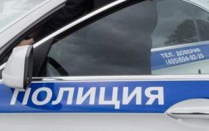 Сотрудники полиции Центрального округа задержали подозреваемого в грабеже. Фото: архив, «Вечерняя Москва»