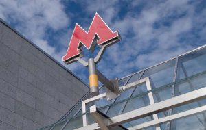 В 2021 году в Москве появится 11 новых станций метро. Фото: официальный сайт мэра Москвы