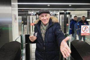 Все станции московского метро оборудованы специальными терминалами. Фото: Антон Гердо, «Вечерняя Москва»
