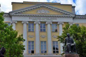 Новое направление подготовки открыли в университете имени Ломоносова. Фото: Анна Быкова