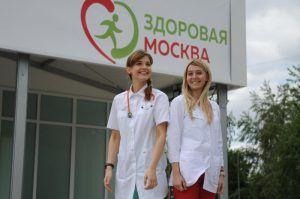 Павильоны «Здоровая Москва» открылись еще в семи городских парках. Фото: Светлана Колоскова, «Вечерняя Москва»