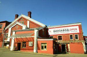 Выставка Александра Повзнера «Кусство» открылась в «Винзаводе». Фото: Анна Быкова