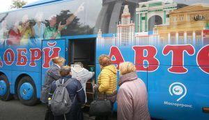 Сотрудники районного центра соцобслуживания организуют поездку. Фото: официальный портал мэра и Правительства Москвы