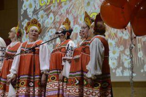 Жителей района пригласили на концерт. Фото: Анна Быкова