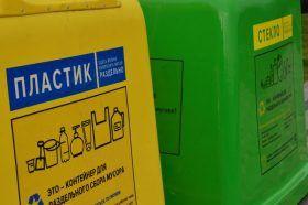 Как правильно сортировать мусор? Фото: Анна Быкова