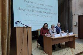 Встреча главы управы Басманного района Ирины Лесных с жителями прошла 19 февраля. Фото: Андрей Кудрявцев