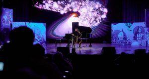 Концерты классической музыки пройдут в вузах Москвы. Фото предоставили организаторы мероприятия
