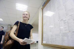 Абитуриенты смогут подать документы на поступление в университет имени Баумана онлайн. Фото: архив, «Вечерняя Москва»