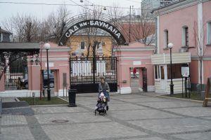 Сад имени Николая Баумана присоединится к акции «Час Земли». Фото: Денис Кондратьев