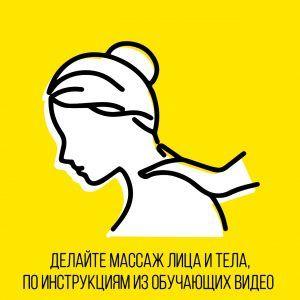 Москвичам дали советы о красоте и здоровье во время самоизоляции