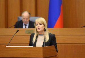 Заместитель мэра Москвы в Правительстве Москвы Наталья Сергунина