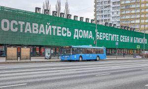 Первые постановления о штрафах выписали нарушителям карантина в Москве. Фото: сайт мэра Москвы