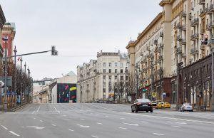 Москва технически готова к введению умного контроля за самоизоляцией. Фото: сайт мэра Москвы