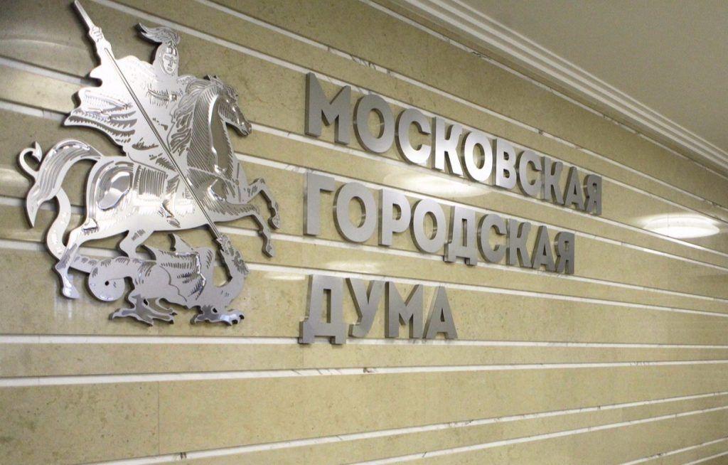 Для многих москвичей электронное голосование – предпочтительный формат. Фото: сайт мэра Москвы