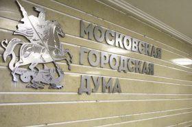 Депутат Мосгордумы: Онлайн-обсуждения по реновации расширяют их аудиторию. Фото: сайт мэра Москвы