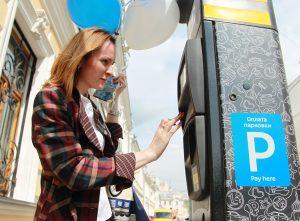 Неправильный госномер автомобиля – одна из самых частых ошибок при оплате парковки. Наталия Нечаева, «Вечерняя Москва» Одна из самых частых ошибок при оплате парковки – неверное указание госномера автомобиля. 23% автомобилистов из числа тех, ктоподалжалобу на штраф за неоплату парковки с начала года, ошиблисьпри вводе букв и цифргосномера своего авто. Кроме того, 15% автомобилистов, подавших на обжалование,неправильновводили номер парковочной зоны, 9% – занимали места для погрузки и разгрузки крупногабаритных автомобилей, а 7% – места для автобусов. – Мы просим водителей быть внимательными при парковке и ее оплате. Убедитесь, что вы припарковались на месте для легкового транспорта, что номер парковочной зоны соответствует месту, где припаркован автомобиль, а номер авто введен правильно, — отметили в «Московском паркинге»,– Допущенные по невнимательности ошибки могут привести к получению штрафов. Если все же ошибка была допущена, ее можно исправить до конца текущих суток в мобильном приложении «Парковки Москвы». Функционал позволяет изменять госномер автомобиля и/или номер парковочной зоны либо продлять истекшую парковку. Продлить можно ту сессию, которая автоматически завершилась по истечении оплаченного времени, а не была прервана пользователем самостоятельно. Напоминаем также, если вы получили штраф, оплатить его следует в течение 60 дней после того, как он вступил в силу.Если вовремя не погасить штраф, на него может быть наложен ещё один штраф по статье 20.25 КоАП РФ, который будет равняться двукратной сумме первоначального. Получить любую информацию, касающуюся столичного парковочного пространства, можно в контакт-центре «Московский транспорт» по телефону: 8 (495) 539-54-54 или 3210 с мобильного.