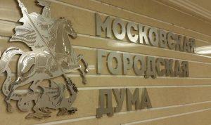 Депутат МГД Елена Николаева: Увеличение суммы льготной ипотеки поможет строительной отрасли