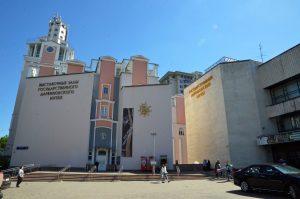 «Музейная Москва онлайн» представила новую экскурсию Дарвиновского музея