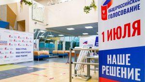 В ТИК ДЭГ начали процедуру сборки ключей расшифровки. Фото: сайт мэра Москвы