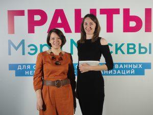 Более 300 НКО соцсферы подали заявки на конкурс грантов «Москва - добрый город». Фото: Антон Гердо, «Вечерняя Москва»