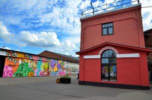 Открытая лекция по искусству пройдет в Центре современного искусства «Винзавод». Фото: Анна Быкова