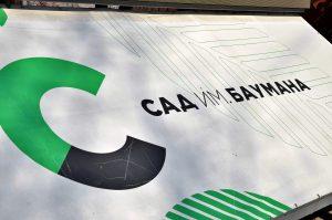 Люди особого назначения: в саду имени Николая Баумана открыли выставку портретов доноров костного мозга. Фото: Анна Быкова