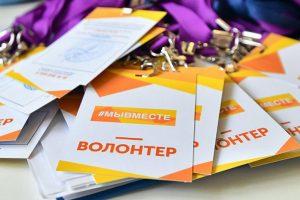 Более 25 тыс кг продуктов доставили москвичам социальные работники. Фото: сайт мэра Москвы