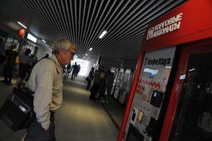 На 13 станциях Московского центрального кольца установили вендинговые автоматы. Фото: Александр Кожохин, «Вечерняя Москва»