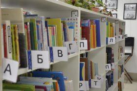 Встречу киноклуба организуют в библиотеке имени Василия Жуковского. Фото: Анна Быкова