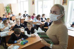 Московские школы перенесли ноябрьские каникулы на ранний срок. Фото: Антон Гердо, «Вечерняя Москва»