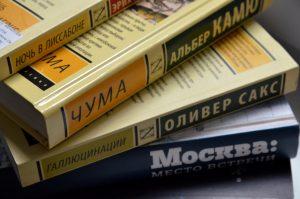 Онлайн-лекцию прочитают сотрудники библиотеки имени Антона Дельвига. Фото: Анна Быкова