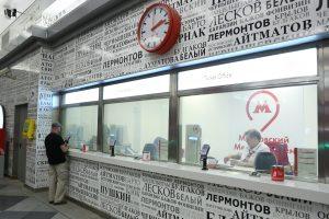 Эксперт рассказал о развитии московского транспорта и МЦК. Фото: Алексей Орлов, «Вечерняя Москва»