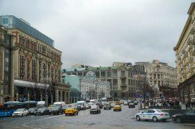 Работники исторической библиотеки открыли виртуальную выставку о Москве. Фото: сайт мэра Москвы