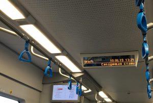 Часы работы метро и МЦК в новогоднюю ночь не ограничат. Фото: Анна Быкова