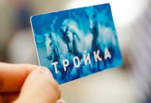 Стоимость проезда МЦК в 2021 году увеличат. Фото: сайт мэра Москвы