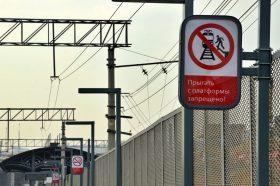 Вокзал в районе реконструируют перед открытием МЦД-4. Фото: Анна Быкова