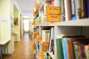 Программу к юбилею русского поэта покажут на представители Пушкинской библиотеки. Фото: Пелагея Замятина, «Вечерняя Москва»