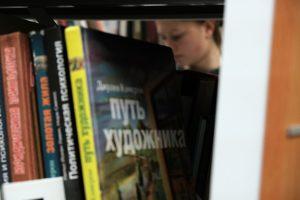 Сотрудники библиотеки района проведут онлайн-мероприятие. Фото: Максим Аносов, «Вечерняя Москва»