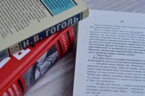 Литературный вечер проведут работники библиотеки района. Фото: Анна Быкова