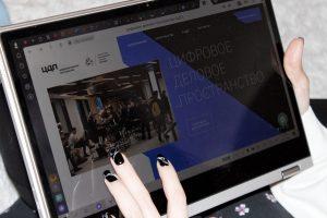Дискуссия состоится в Цифровом деловом пространстве. Фото: Алена Наумова