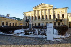 Посвященное литературе мероприятие состоялось в Пушкинской библиотеке. Фото: Анна Быкова