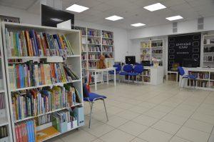 Культурную программу проведут в библиотеке имени Василия Жуковского. Фото: Анна Быкова