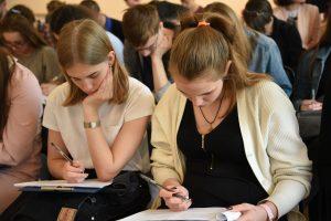 Открытый геодезический диктант состоится в университете картографии. Фото: Пелагия Замятина, «Вечерняя Москва»