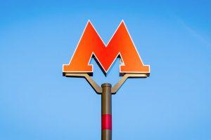 Москвичи смогут посетить выставку в метро. Фото: сайт мэра Москвы