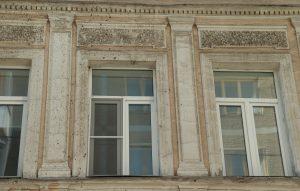 Жилой дом в центре столицы капитально отремонтируют. Фото: Наталия Нечаева, «Вечерняя Москва»