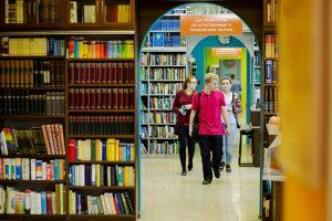 Лекцию прочитают в библиотеке имени Николая Некрасова. Фото: Антон Гердо, «Вечерняя Москва»