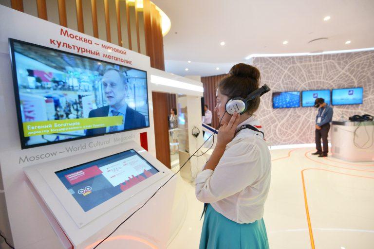Международный форум пройдет в Москве