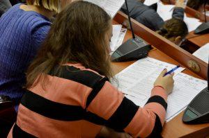 Конференцию организуют в Бауманском университете. Фото: Анна Быкова